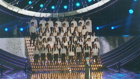 새 시대 통일 노래 '원 드림 코리아' 합창