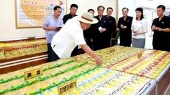 북한 노동신문, 김정은보다 강냉이가 더 중요?