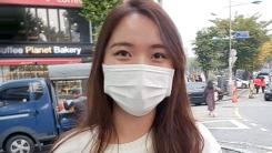 [셀카봉뉴스] 미세먼지 불편하신 점은?