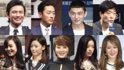[인물파일] 배우들은 왜 '대종상 불참'을 선언했나?