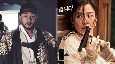 '청룡' D-DAY, 후보 배우들 출동…트로피 주인공은?
