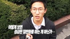 [셀카봉뉴스] IS, 한국에도 '테러 위협' 경고