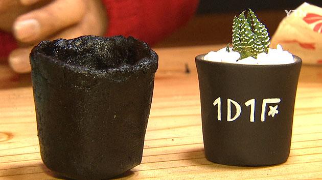 커피 찌꺼기가 테이블로...'커피의 변신'