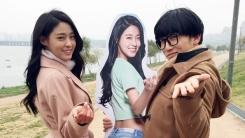 "'SNL코리아6' 측 ""AOA 편, 역대 최다 인원 방청 신청"""