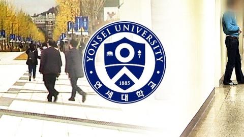 '입시 비리' 야구 감독·학부모 출국금지…수사 확대