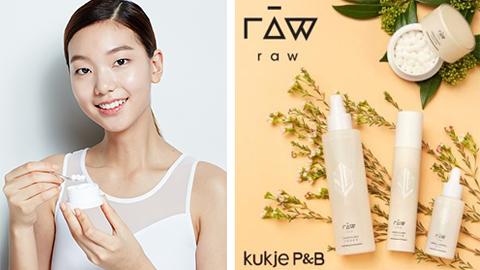이호정, 자연주의 화장품 로우(raw) 모델로 발탁 '광고계의 블루칩' 등극