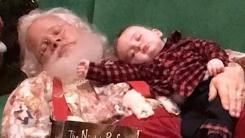 '잘 자라 우리 아가' 산타 옆에서 곤히 잠든 아기