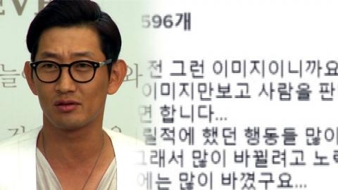가수 김창렬 폭행 갈취 혐의로 고소당해