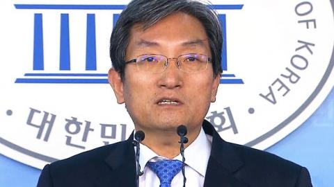 노영민 의원, 카드 단말기까지 놓고…'책 장사' 의혹