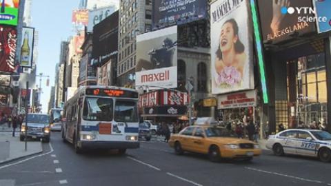 뉴욕시, 관용차 20% 10년간 전기차로 교체