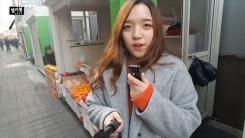 [셀카봉뉴스] 엄마 되는 나이 31세 육박... 세계에서 가장 늦다는데...