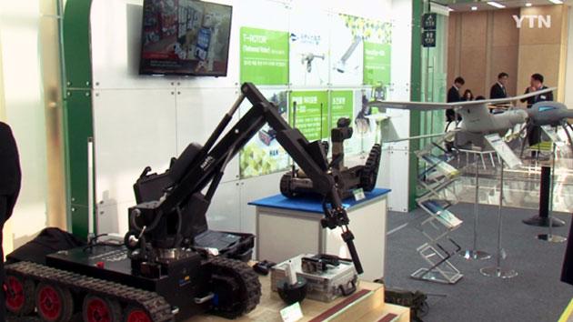 [대구] 대구 로봇산업클러스터 출범