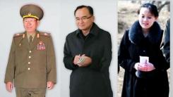 온전한 '김정은의 나라'를 위해...요동치는 北 권력 지형
