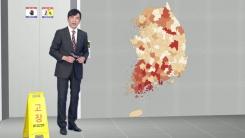 엘리베이터 사고 지도 공개...전남·광주·서울 사고율 높아