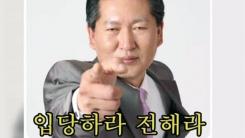 """[인물파일] 가수 이애란 """"출세했다고 전해라~"""""""