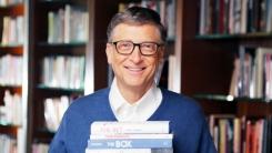 [인물파일] 억만장자 빌 게이츠의 성공비결은 '독서'