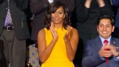 [인물파일] 오바마 연설보다 눈길 끈 미셸 드레스