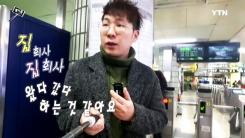 [셀카봉뉴스] 24시간이 모자라~ 나도 '타임푸어족'?!