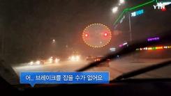"""[영상] 폭설 운전 생중계 """"엄청난 눈발이 강타하고 있습니다"""""""