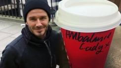 [한컷뉴스] 베컴이 건넨 '커피 한 잔'의 기적