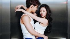 '독보적 섹시美' 현아, 엘리베이터 커플 화보