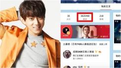 대륙에 몰아친 '황치열 신드롬'…웨이보 300만 돌파