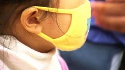 [뉴스 콕] 독감 환자 급증...유행주의보 기준치의 4배