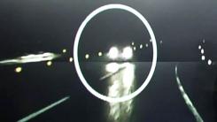역주행에 자전거까지...고속도로 위 불법 침입자들