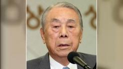 [인물파일] 이철승 전 신민당 총재가 걸어온 길