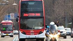 [뉴스 콕] 대형 M버스·2층 빨간 버스 늘린다