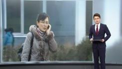 """[뉴스 콕] """"목숨 걸고 국제전화""""...北, 통신 통제 강화"""