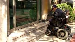 소중한 한 표 행사하려다 '절망'하는 장애인들