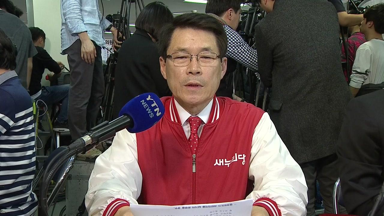 """새누리 이군현 공동총괄본부장 """"개표 결과 지켜보겠다"""""""