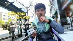 [셀카봉뉴스] 지구 강타한 지진...한국은?