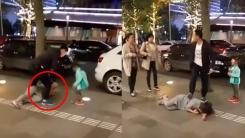 """""""바람을 펴?"""" 딸 앞에서 아내 무차별 폭행한 남편"""