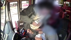 """[영상] """"정류장 지났잖아"""" 달리는 버스서 기사 폭행"""