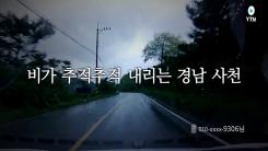 [블박TV] '순발력이 살렸다' 나무 공격 두 번 피한 운전자