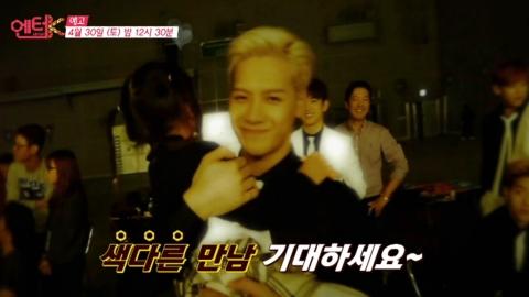 싱가포르 들썩들썩…'엔터K'가 만난 K-POP 스타
