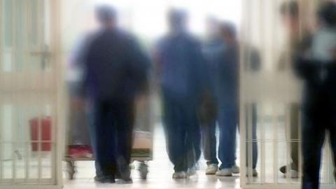 회장님의 '교도소 동료' 가석방 중 채용
