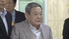 [인물파일] 이건희 삼성그룹 회장 와병 2년... 현재 상태는?