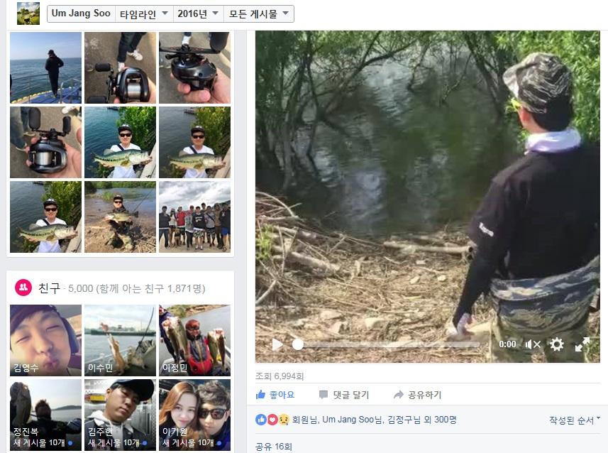 낚시계, SNS·페북 생방·실시간 채팅·잡지사 온라인 강화 등으로 소통 활발