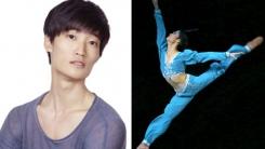 [인물파일] '무용계의 아카데미상' 받은 발레 왕자 김기민