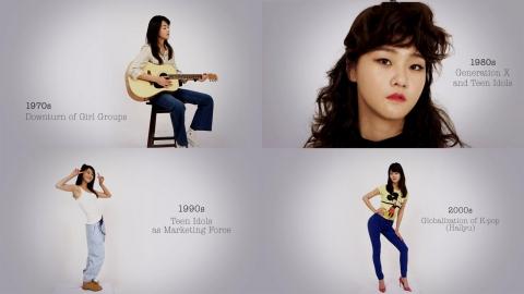 YGK+TV 제작! 강승현이 보여주는 K-POP 아이돌 패션의 50년 역사!