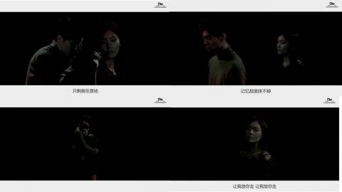 엑소 레이 신곡 '모노드라마' MV속 여주인공, 모델 심소영으로 밝혀져 화제!