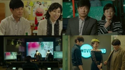 tvN '또 오해영' 모르면 안 보이는 '숨은 이야기 넷'