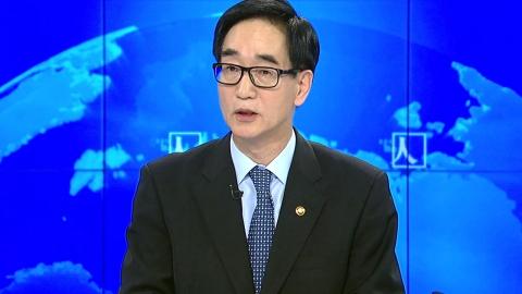 교육개혁 통한 '행복교육' 실현, 방안은?