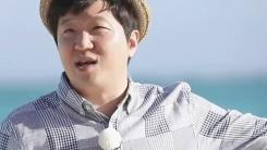 김태호 PD가 직접 밝힌 정형돈의 복귀 시기?