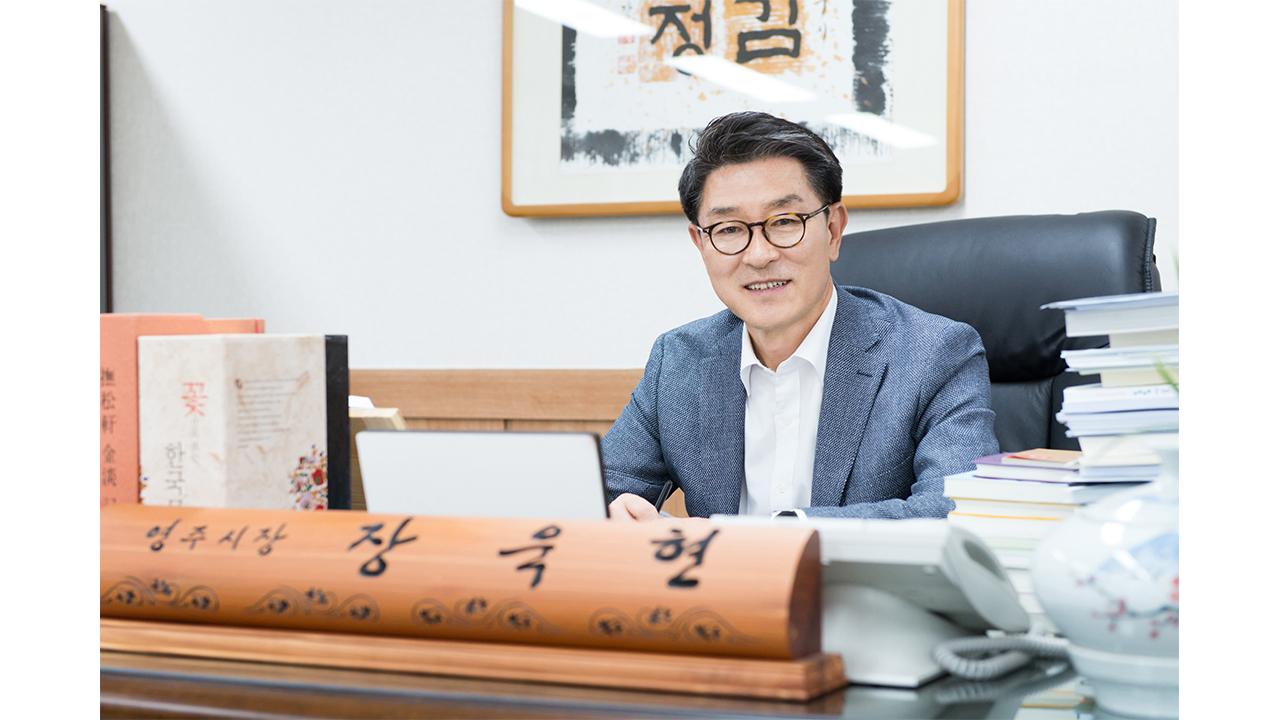 """[리더스인터뷰] """"선비 정신의 본향(本鄕), 인문학 르네상스 불러 온다"""" 장욱현 영주시장"""