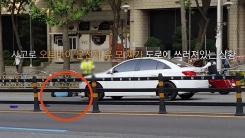[영상] '미흡했다 vs 최선이다' 도로 한복판 부상자 대한 경찰 조치