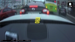 [블박TV] 출근길 차선 막아선 버스…불법주차 때문?